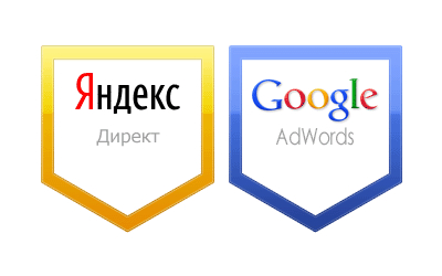 Яндекс.Директ и Google AdWords