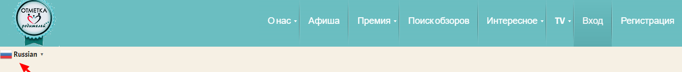 Модуль перевода для сайта