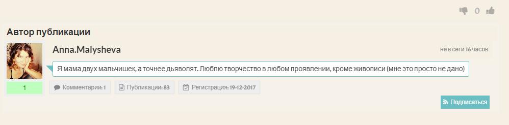 Сайт с классными функциями