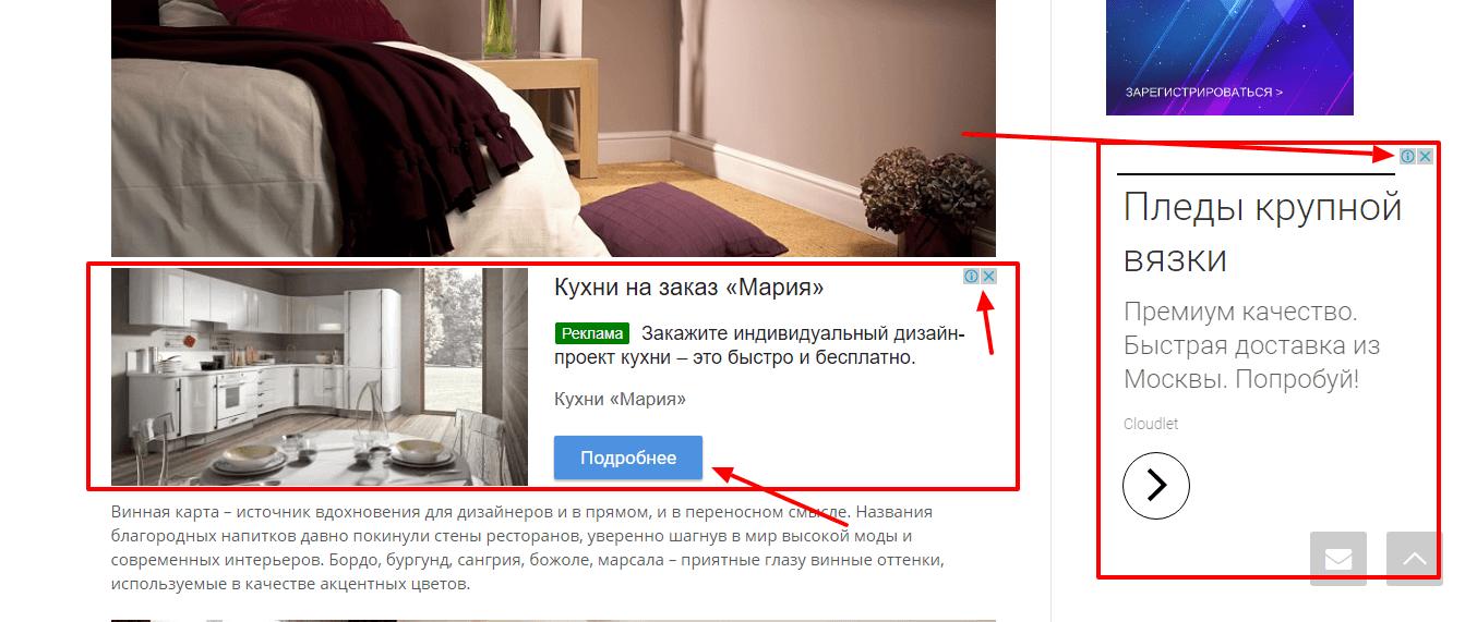 Реклама КМС в Гугле