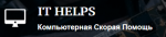 Компьютерная помощь в Екатеринбурге