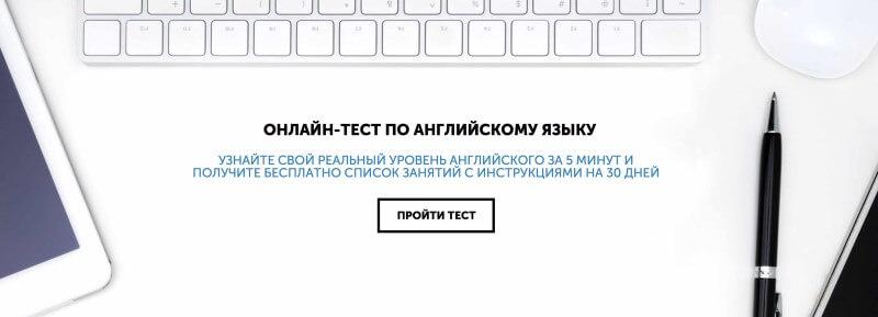Опрос на сайте