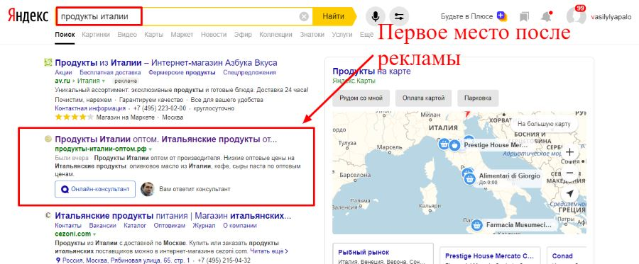Вывод сайтов в ТОП Яндекс