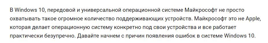 Шрифт на сайте