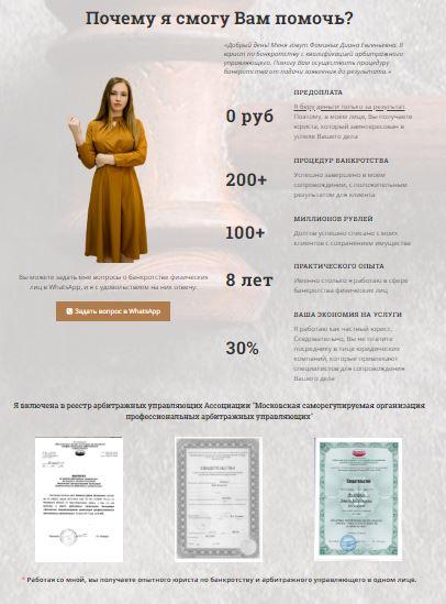 Сайт юриста пример