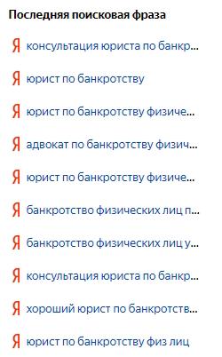 Сайт для юриста в ТОП Яндекс