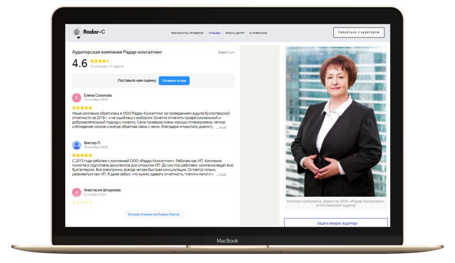 Как вставить отзывы с Яндекс на сайт