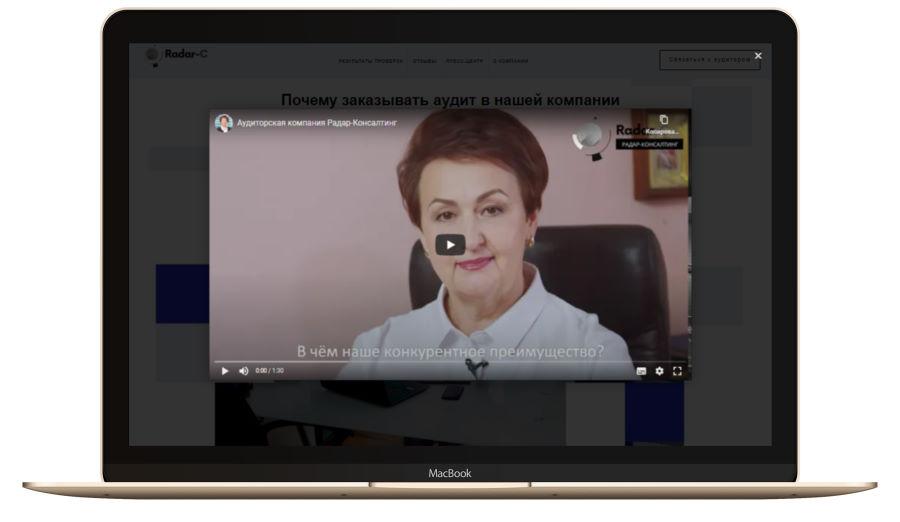Как загрузить видео на сайт
