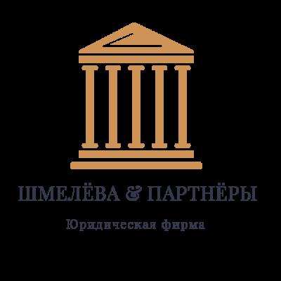 Разработка логотипа для юридической фирмы